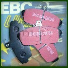 Front EBC/Ultimax Brake Pad Set - Freelander 1 to 2001