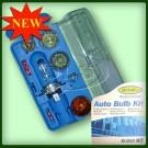 Ring H7 Universal Bulb Kit